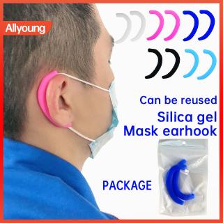 1 pasang Silicone Ear Loop Ear Hook Pakailah Artefak Topeng Untuk Anti Nyeri Silica Gel Perlindungan Telinga Mudah Dibawa thumbnail