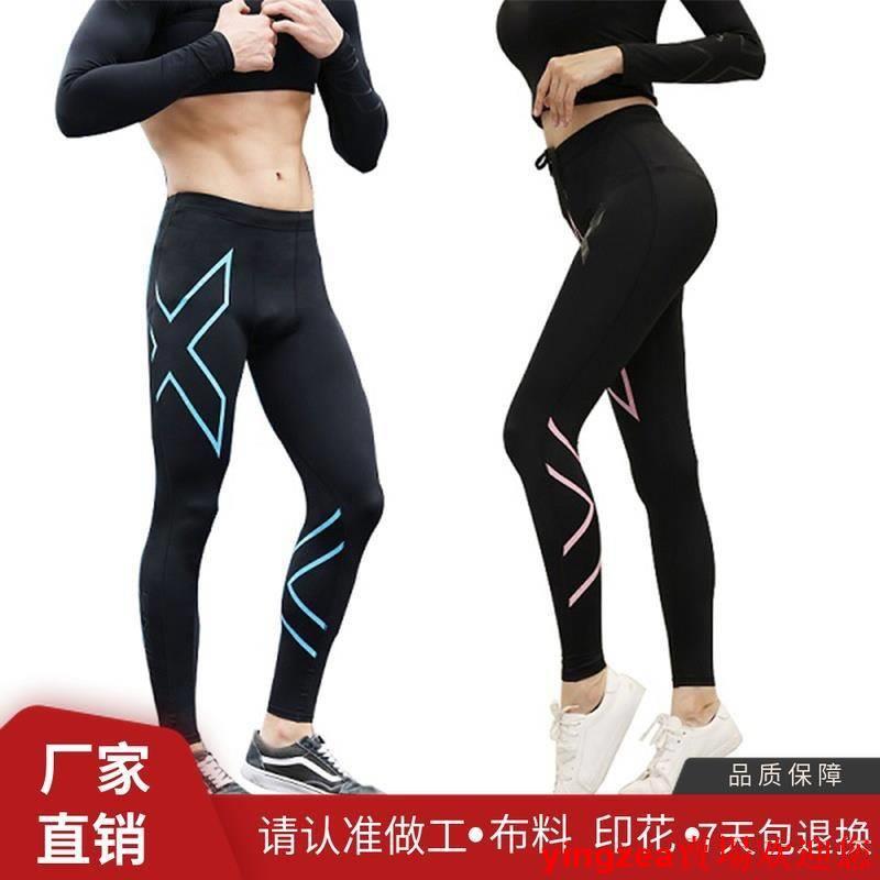 Celana Legging Panjang Wanita Model Sport Ketat Breathable Quick Dry Untuk Fitness Yoga Shopee Indonesia