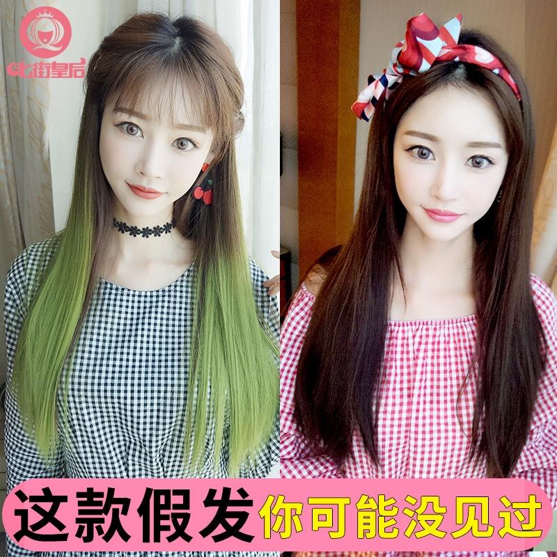 Wig Rambut Palsu Model Panjang Ala Korea Untuk Wanita Shopee Indonesia