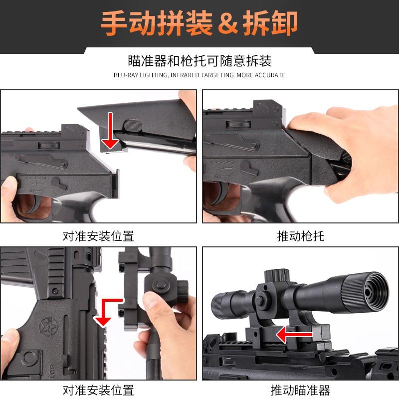 Ne Mainan Pistol Sniper Elektrik Dengan Suaralampu Untuk Anak Taaya06 Shopee Indonesia