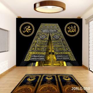 Wallpaper 3d Wallpaper Custom Wallpaper Masjid Shopee Indonesia