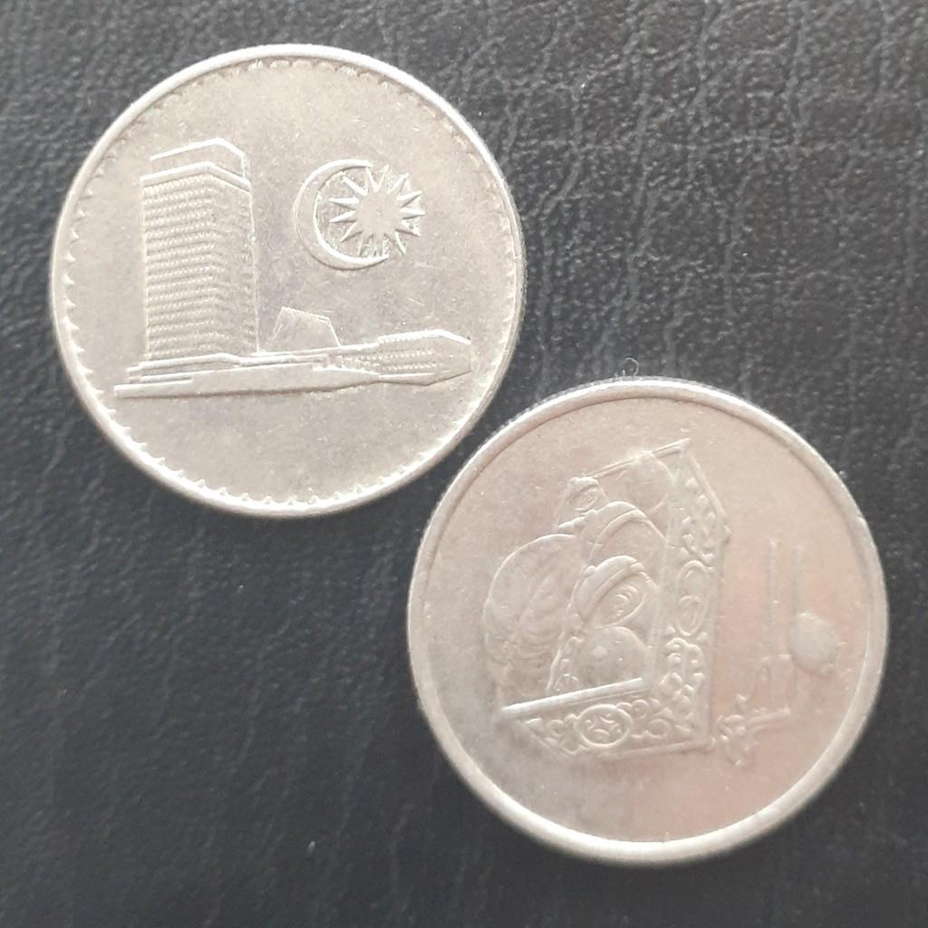 Uang kuno koin  20 sen Malaysia