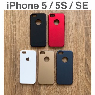 Case iPhone / Casing iPhone. suka: 347 .