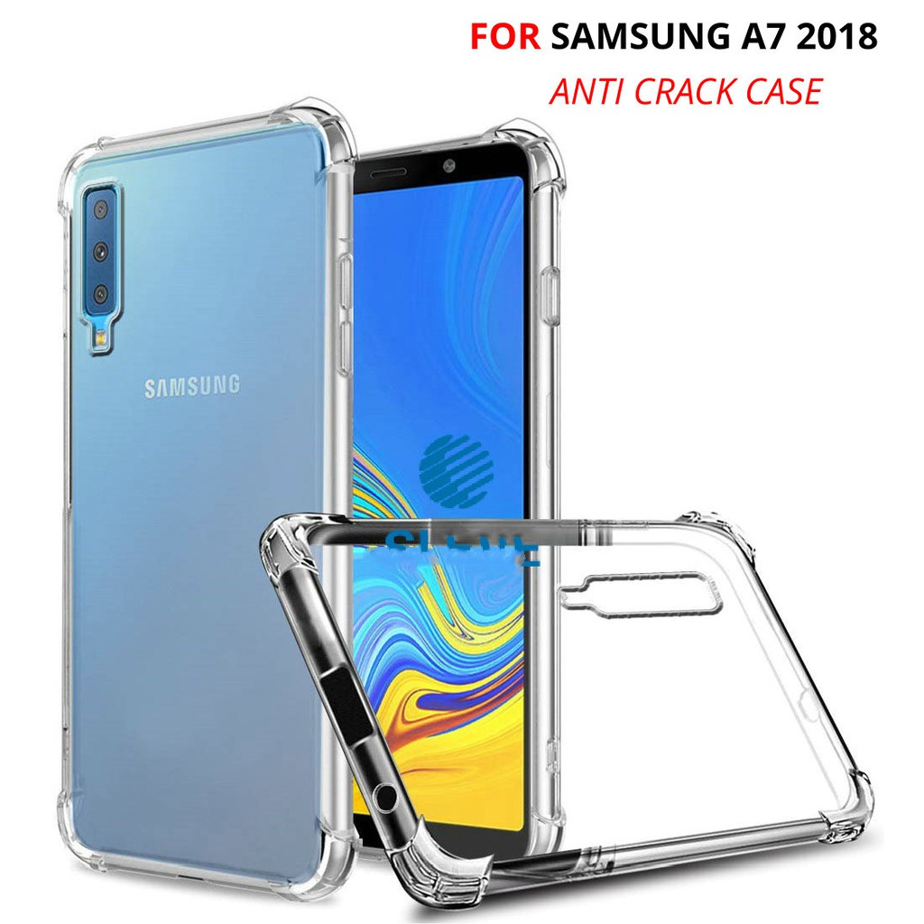 buy online 59533 66fb4 SAMSUNG A7 2018 TRIPLE CAMERAS ANTI CRACK SOFCASE