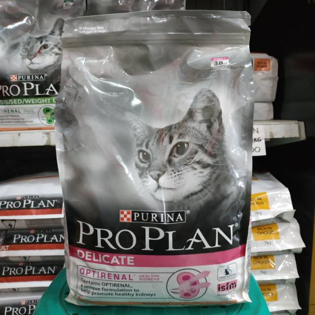 Proplan Adult Delicate 2 5 Kg Dry Cat Food Pro Plan 2 5kg Makanan