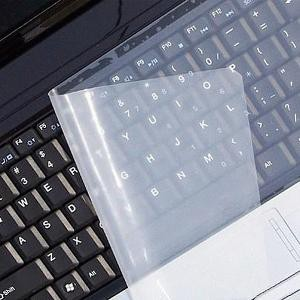 Keyboard Protector Polos Penutup Keyboard Laptop Shopee Indonesia