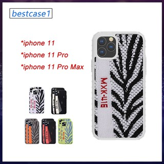 New Fashion Phone Case Iphone 11 Pro Max Phone Case Silicone Fabric Anti Fall All Inclusive Case
