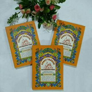 Surat Yasin Tahlil Latin Surat Al Waqiah Al Mulk Ar Rahman Shalawat Nariyah