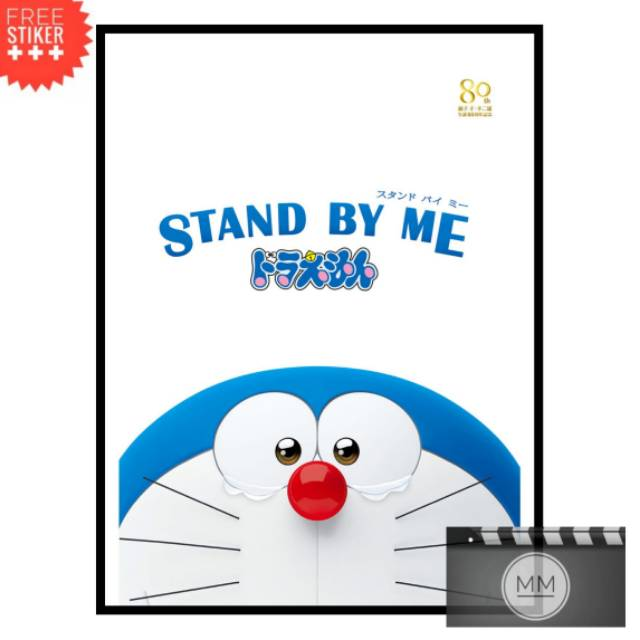 Stand By Me Doraemon 2014 Movie Shopee Indonesia