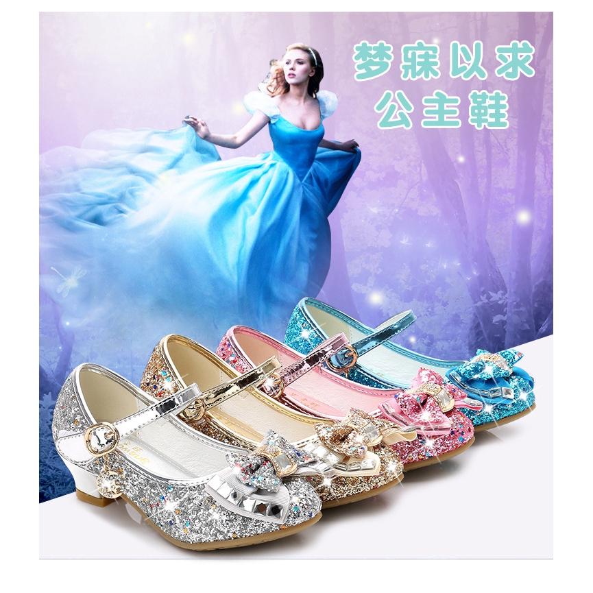 Hk5g Sepatu Anak Perempuan Gadis Kecil Sepatu Hak Tinggi Sepatu Dansa Berpayet Vamp Sap 54 Shopee Indonesia