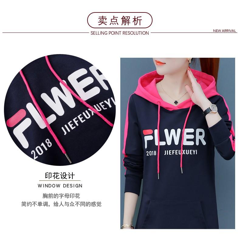 Rok sweater kasual wanita pasang 2018 musim gugur versi Korea baru dari  gaun ola  1757870164