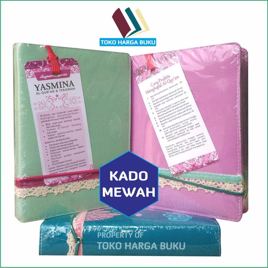 Al Quran Rainbow Yasmina Jaket Bunga Bordir Syaamil Quran Terjemah Wanita Muslimah Pelangi   Shopee Indonesia