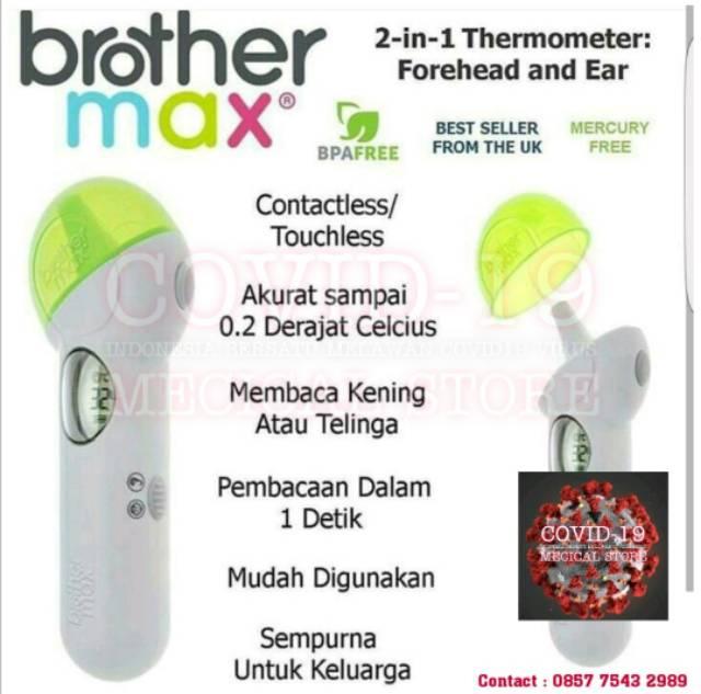 Brother Max 2-in-1 Digital Thermometer Forehead / Cek Suhu Tubuh Badan Kuping Telinga