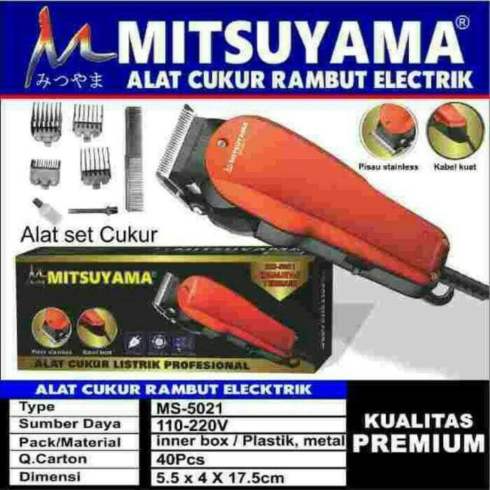 WAHL  1 CLASSIC SERIES - Alat Cukur   Mesin Cukur Rambut   CLIPPER ... bdefaabb40