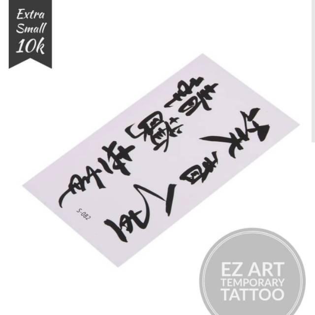 Tulisan Kanji Temporary Tattoo Tato Temporer Fashion Murah Shopee Indonesia