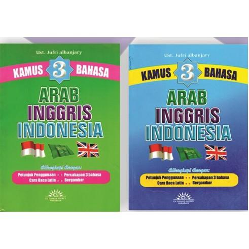 Buku Kamus 3 Bahasa Shopee Indonesia