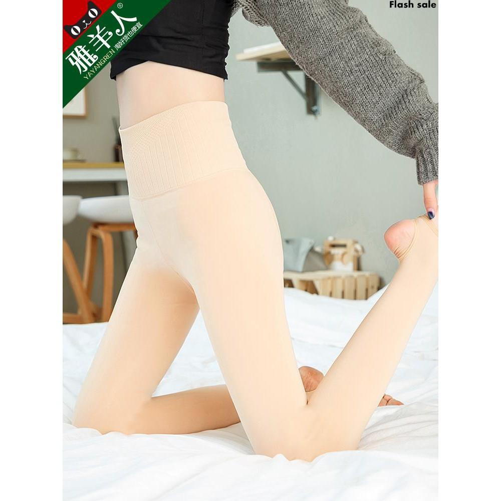Legging Wanita Musim Gugur Dan Musim Dingin Pramugari Transparan Warna Kulit Sup Shopee Indonesia