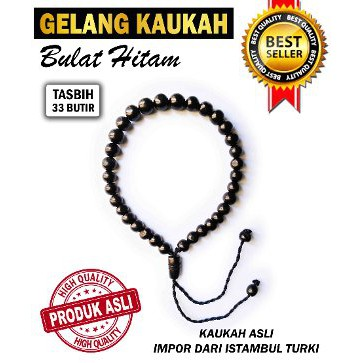 Gelang Koka Kokka Kaukah Tasbih 33 Coklat | Shopee Indonesia -. Source · Kalung Kokka Import Turki Kayu Fuqaha Kaukah Koin Hitam .
