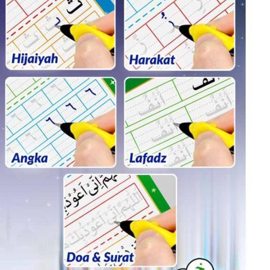 ☆BiG PROMO☆ Arabic Magic Book *