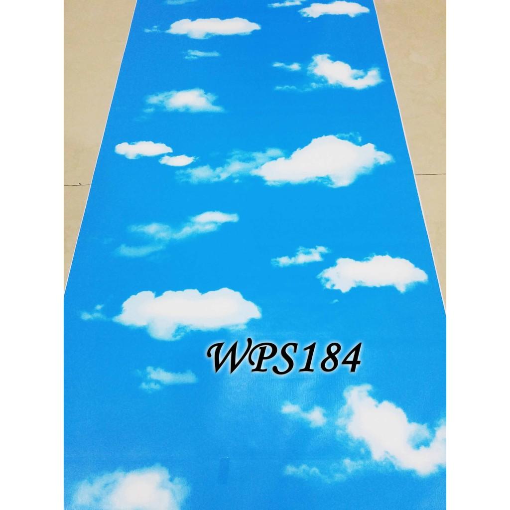 Wps184 Only Cloud Wallpaper Dinding Walpaper Stiker Dinding