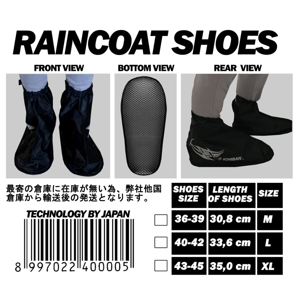 Pelindung Sepatu Anti Hujan Cover Shoes Jas Spring Parfume Parfum Helm Tas Jaket Cs 01 Bungkus Autorace Shopee Indonesia