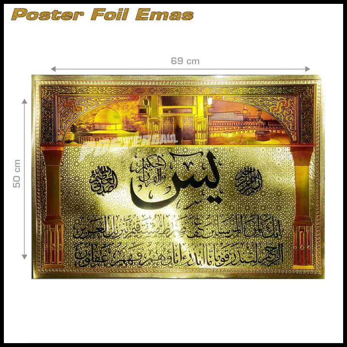 Poster foil emas jumbo KALIGRAFI ISLAM: SURAT AR-RAHMAN, AYAT KURSI & YASIN