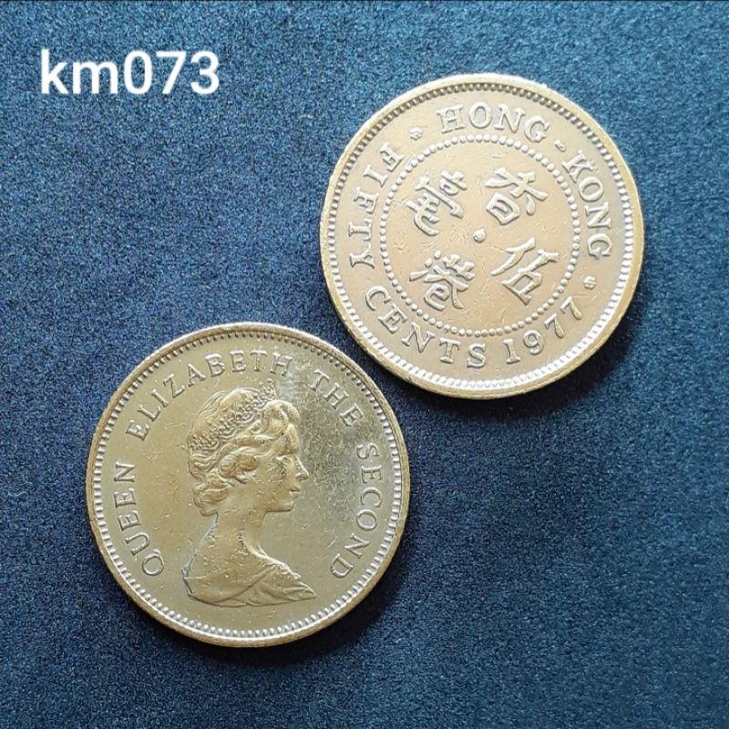km073 hongkong 50 cents