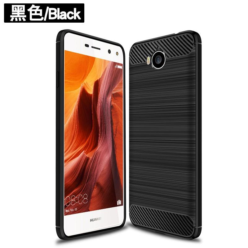Softcase Custom Premium untuk Huawei honor6 Play