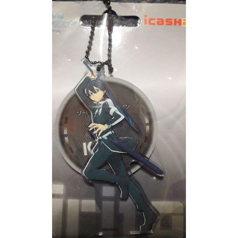 Pedang Kirito Icash 2.0