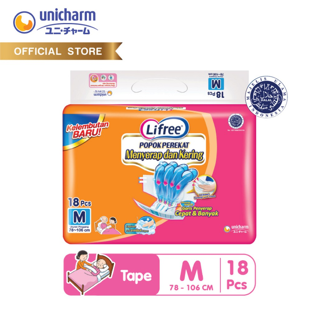 Popok Celana Dewasa Confidence Pants L 16 Shopee Indonesia Oto Adult Diaper L8