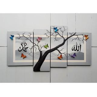 gambar kaligrafi rumah minimalis - contoh kaligrafi