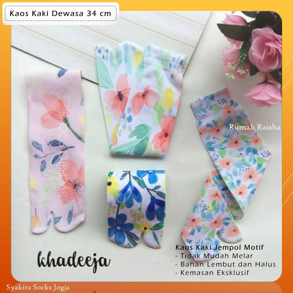 Paket 6 Pcs Kaos Kaki Jempol Aura Motif Bunga Update Daftar Harga Henna Cr 012 Syakira Socks Seri Khadeeja Untuk Dewasa Rumah Raisha Shopee Indonesia