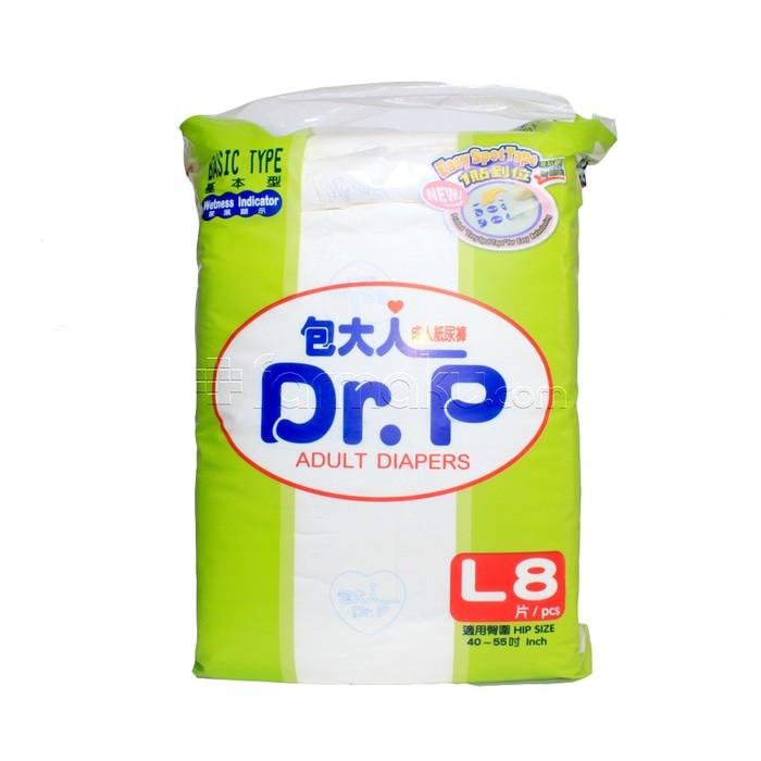DR. P DRP Adult Diapers Popok Dewasa Basic Type Perekat L8 / L 8 | Shopee Indonesia