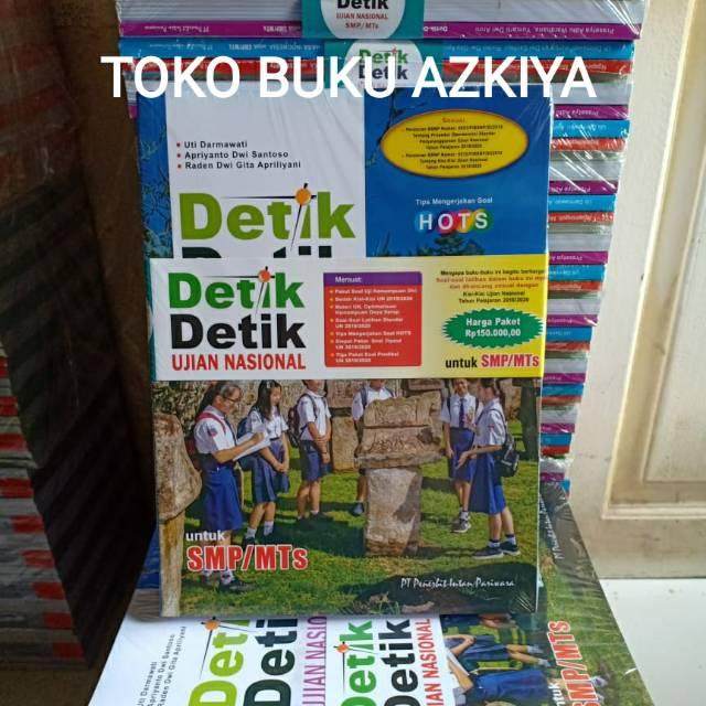 Terbaru Buku Un Detik Detik Smp 2020 Plus Kunci Jawaban Shopee Indonesia