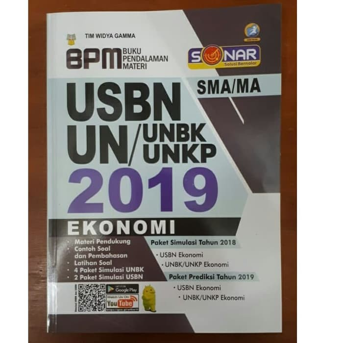 Buku Soal Sma Bpm Un Usbn Ekonomi Sma Ma 2019 Shopee Indonesia