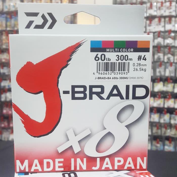 300 M 330 Yards Daiwa J-Braid X8 Braided Fishing Line Multi-Color Line