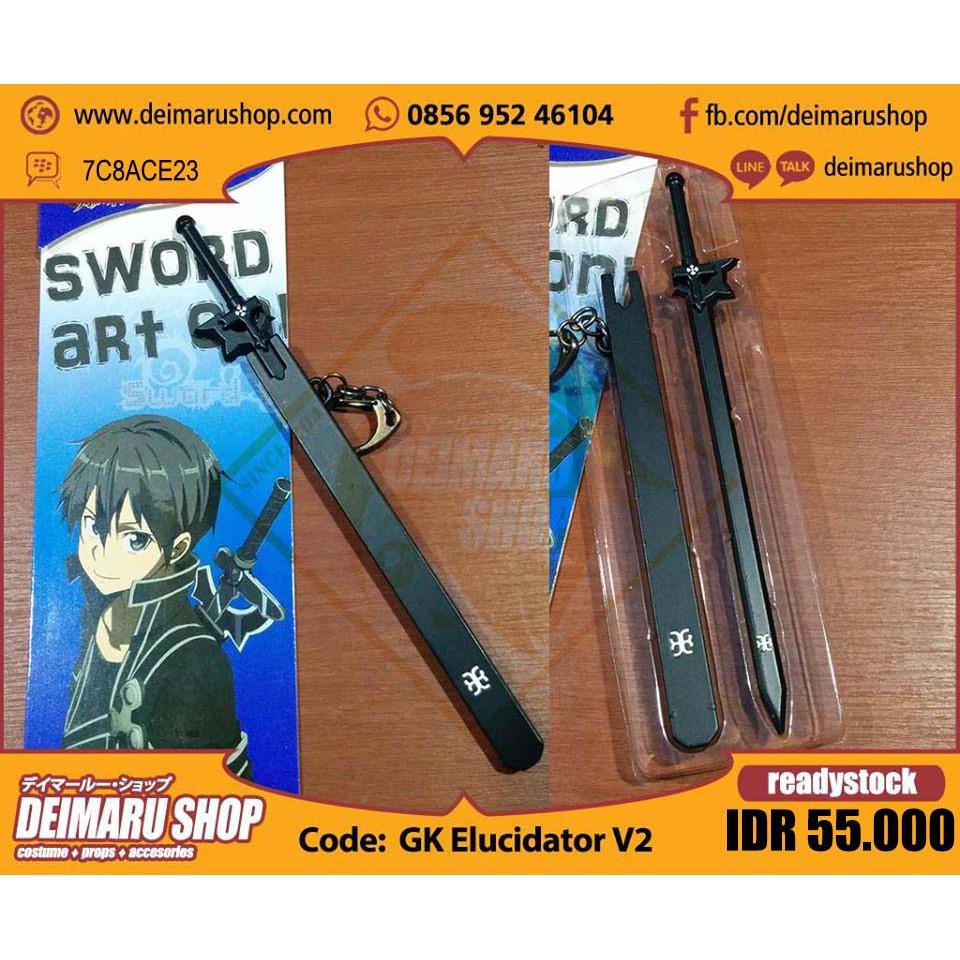 GK Elucidator V2 - GANTUNGAN KUNCI ANIME SWORD ART ONLINE KIRITO Ganci Pedang | Shopee Indonesia