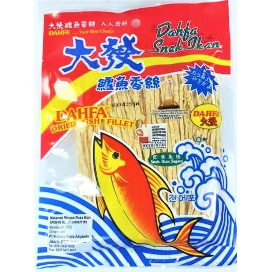 Fish Snack Dahfa Malaysia 50g Snek Ikan Impor Import Daffa Dafa