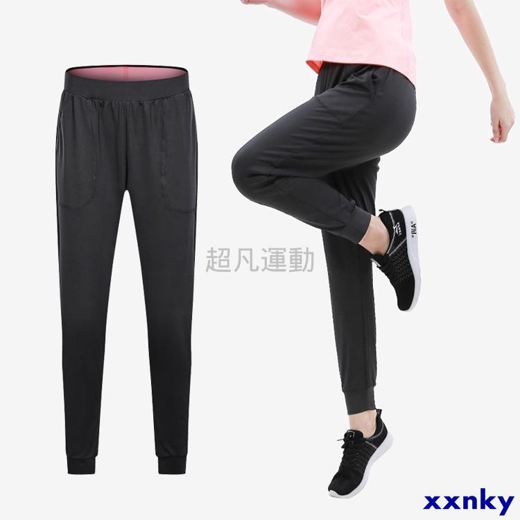 Celana Legging Panjang Wanita Model Sport Breathable Quick Dry Untuk Yoga Shopee Indonesia