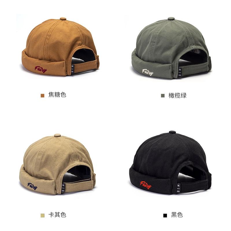 Semi Dan Musim Panas Yang Tipis Topi Topi Topi Kanopi Bulu Pemilik