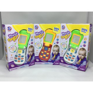 Mainan Bayi Anak Handphone Music Cellular Shopee Indonesia