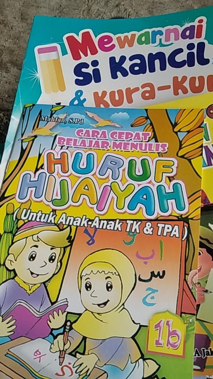 Buku Mewarnai Anak Berwudhu Membaca Menulis Hijaiyah Berikut Doa Wudhu Cara Mudah Dan Cepat Shopee Indonesia