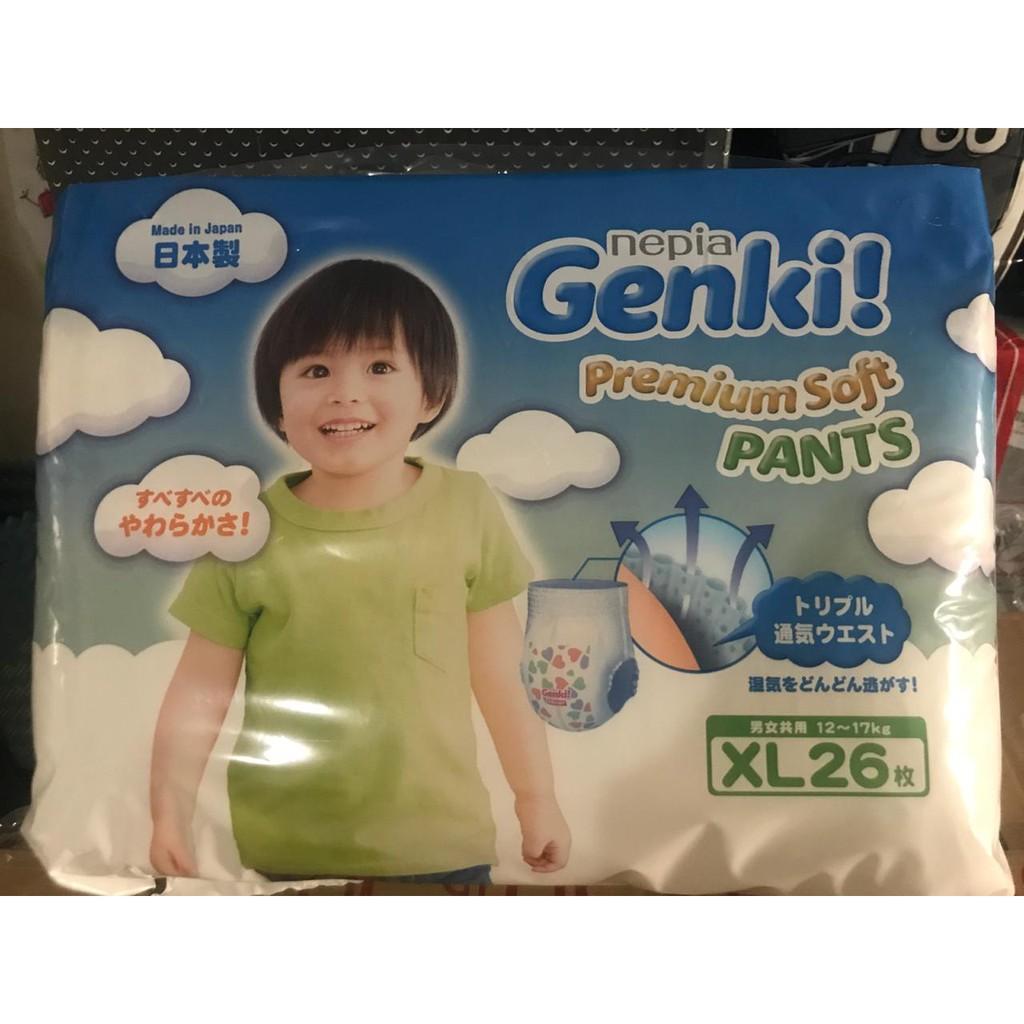 Bloom Nepia Genki Tape Newborn Nb 44 Nb44 Popok Diapers Perekat Merries Pants Good Skin Xl 16 Pulau Jawa Only Taped Tapped New Born Bayi Lahir Shopee Indonesia