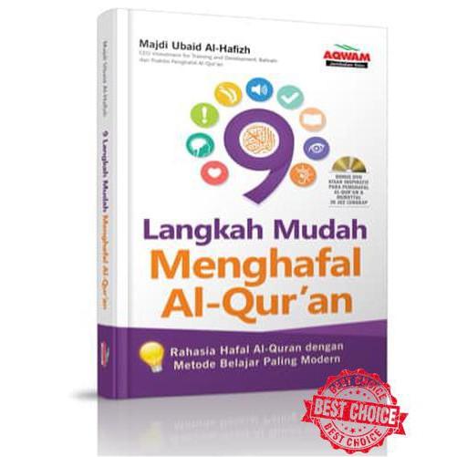 Al Quran ...