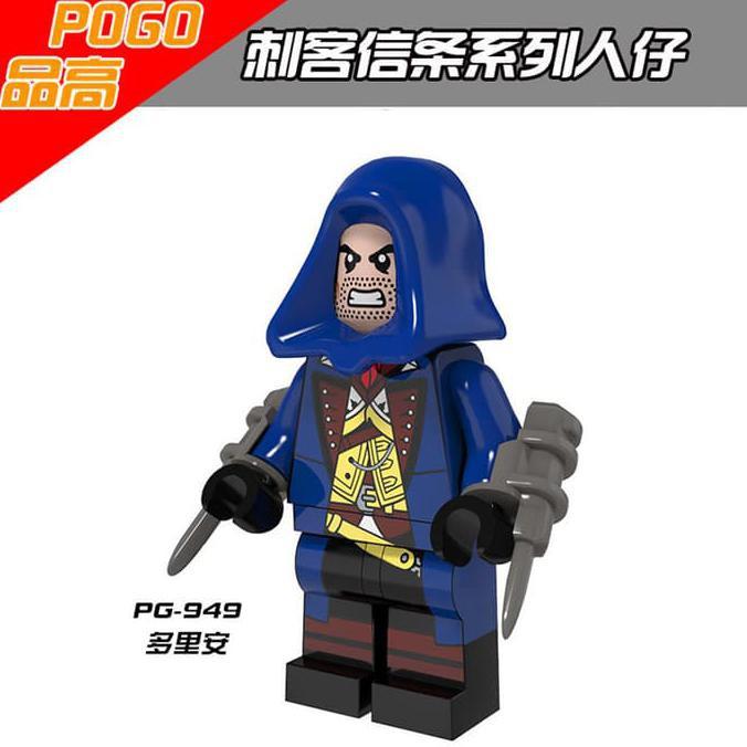 Assassin S Creed Pg949 Dorian Minifigure Lego Kw Pogo Shopee