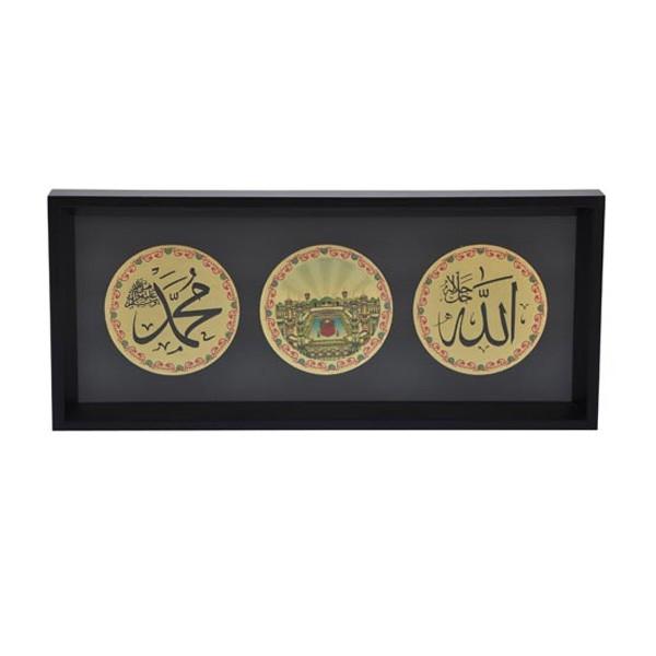"""Kaligrafi/Plakat Moslim """"Allah-Muhammad-Ka'bah"""" (03056)   Shopee Indonesia"""