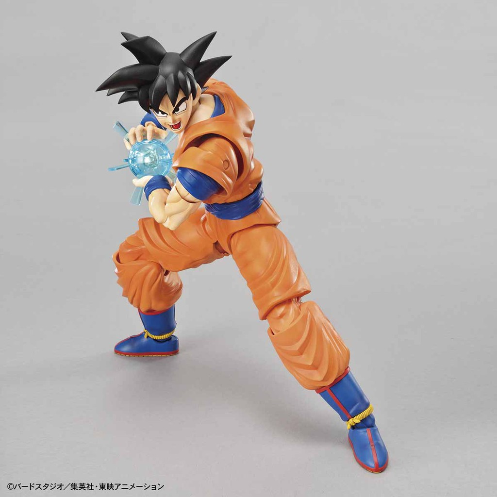 Bandai Dragon ball Z Super 4 UG 04 Ultimate Grade Figure Goku Gokou Black
