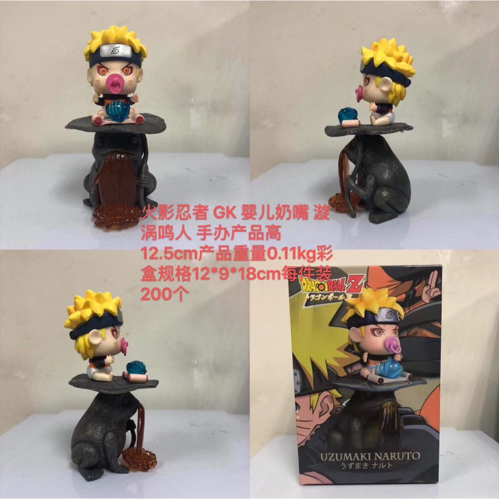 Action Figure Anime Naruto Gk Dot Uzumaki