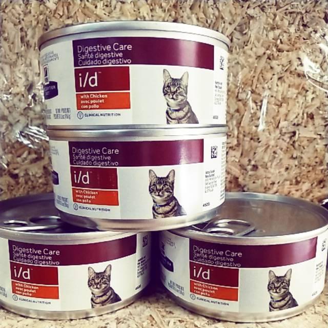 Science Diet Id Makanan Basah Khusus Kucing Diare Shopee Indonesia