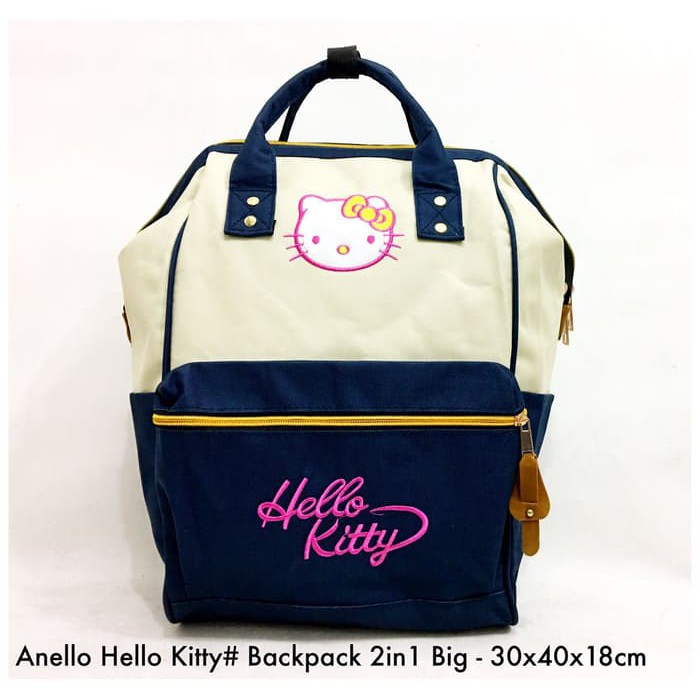 Tas Import Wanita Import Backpack Anello Hello Kitty 2In 1 Big - 4 C42  murah  e345aebfa4575